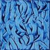 Blue Series - 8